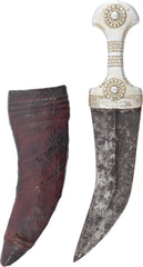 Arab Jambiya In Its Original Tooled Leather Scabbard - Product