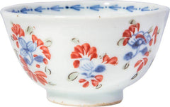 Chinese Export Tea Bowl And Under Plate - Product