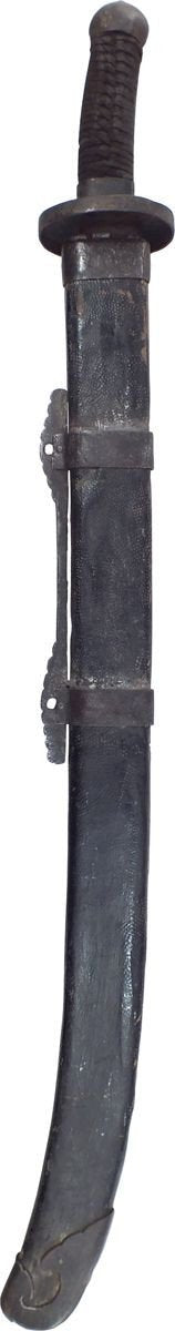 Chinese Iron Mounted Back Sword - Product