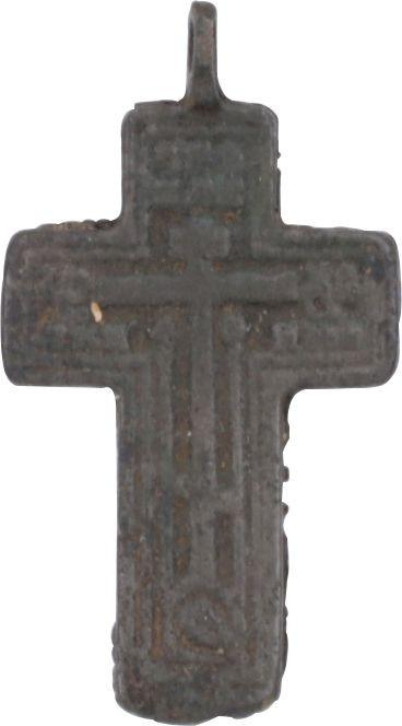 Christian Cross 16Th-17Th Century Ad - Product