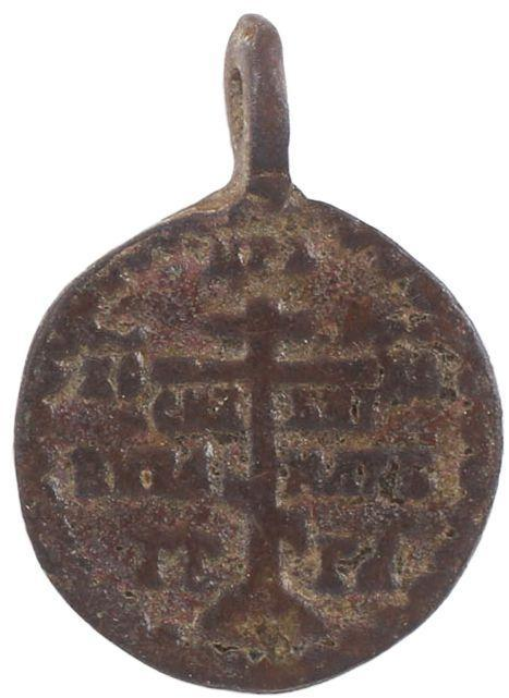 Eastern Orthodox Christian Holy Medal 17Th-18Th Century - Product