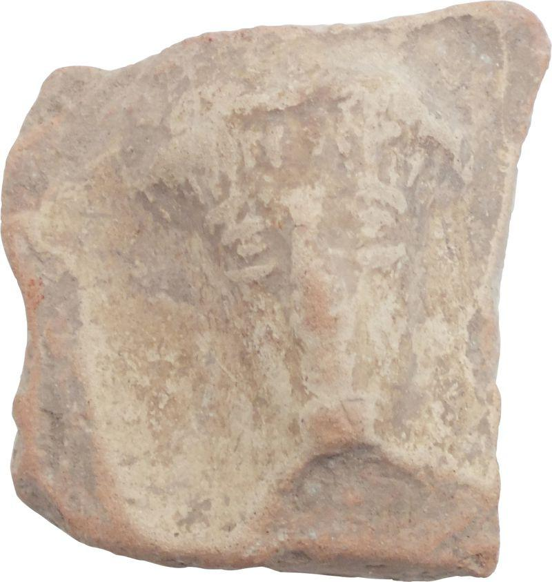 Egyptian Terracotta Face - Product