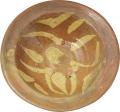 Islamic Pottery Bowl C.10Th Century - Product