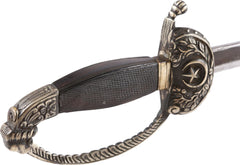 Ottoman Turkish Military Sword - Product