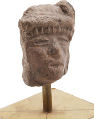 Pre-Columbian Terracotta Head - Product