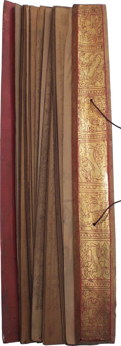Southeast Asian Palm Leaf Prayer Book - Product