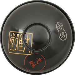 Superb Japanese Lacquered Bowl And Cover - Product