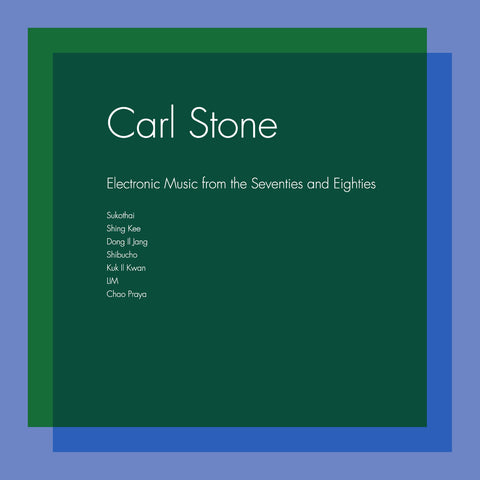 Carl Stone - Electronic Music from the Seventies and Eighties - Hot Salvation