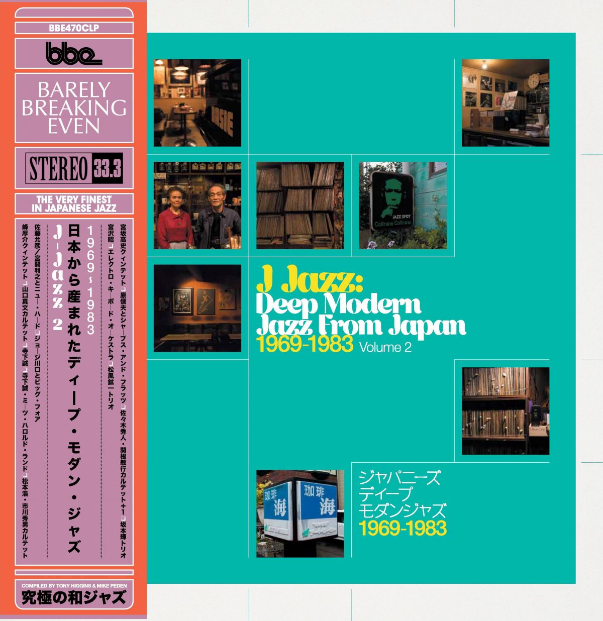 Various Artists - J Jazz Volume 2 – Deep Modern Jazz From Japan 1969 – 1983 - Hot Salvation