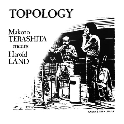 Makoto Terashita meets Harold Land - Topology - Hot Salvation
