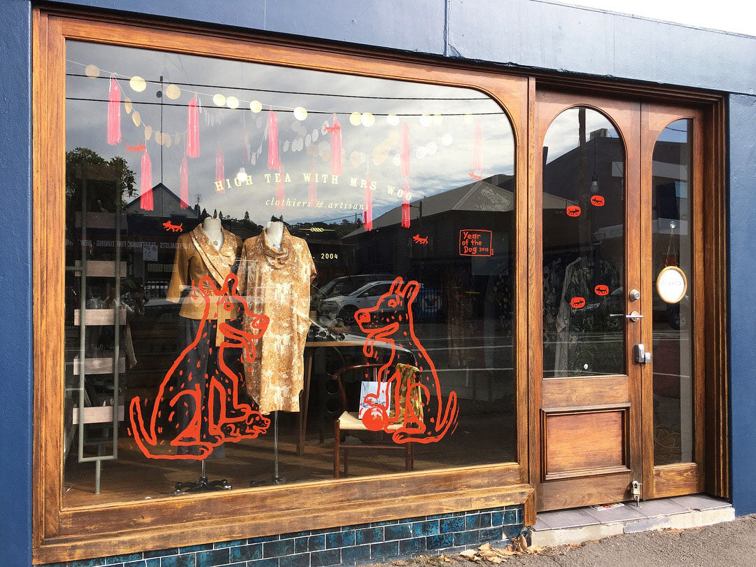 Window Front Exhibition Series by artist Michael Bell - High Tea with Mrs Woo