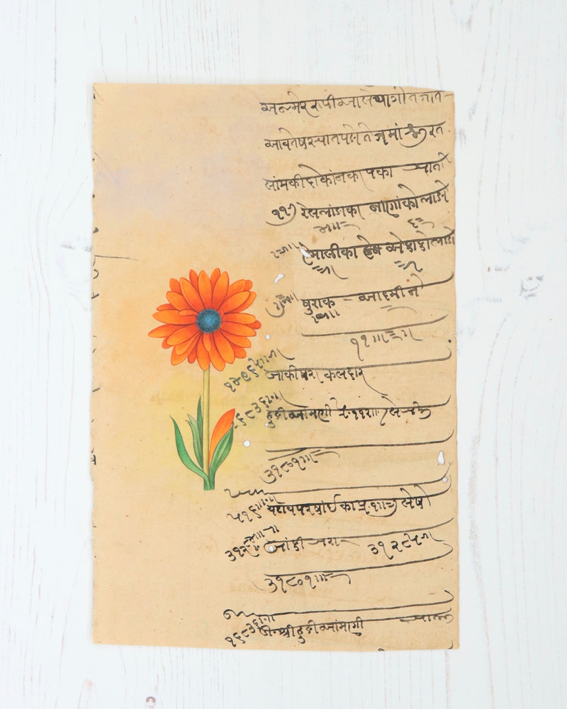 Indian Flower Painting 9