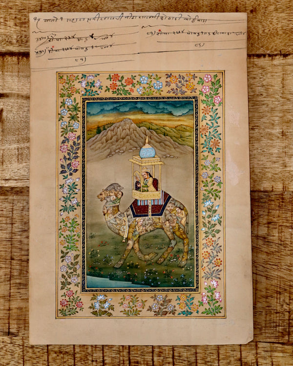 Special Indian Miniature Paintings - Camel