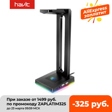 Load image into Gallery viewer, Havit TH630 RGB Headphones Stand with 3.5mm AUX and 2 USB Ports, Headphone Holder for Gamers Gaming PC Accessories Desk