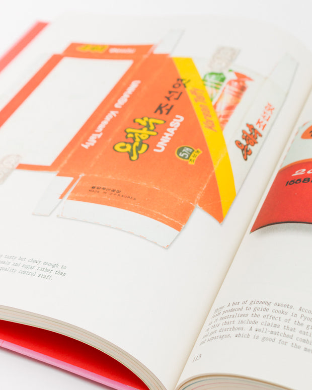 Phaidon | Made in North Korea - Graphics From Everyday Life in the DPRK | Trait Store Barcelona