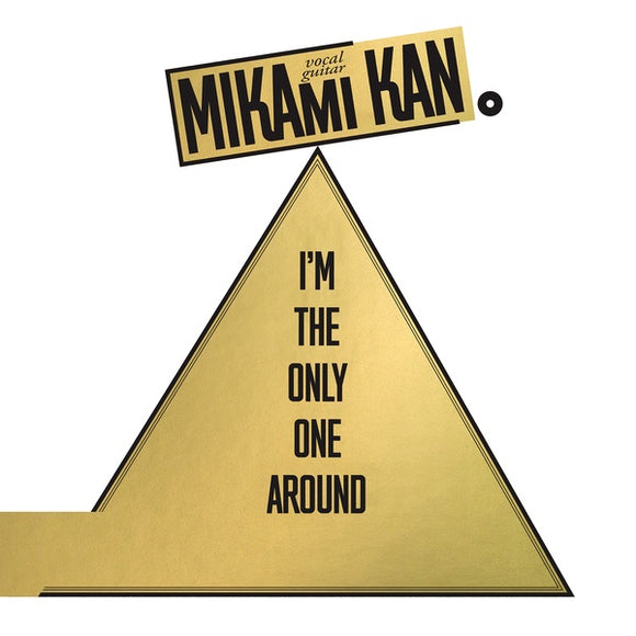 Kan Mikami - I'm The Only One Around LP