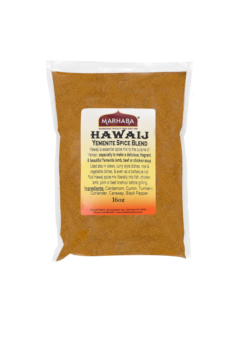 Hawaij, Yemenite Spice Mix