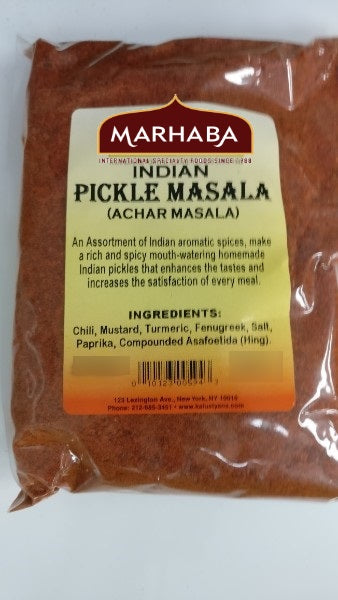 Indian Pickle Masala (Achar Masala)