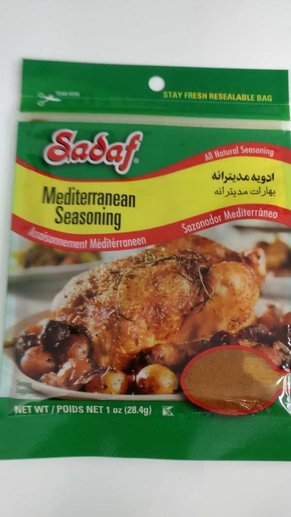 Mediterranean Seasoning