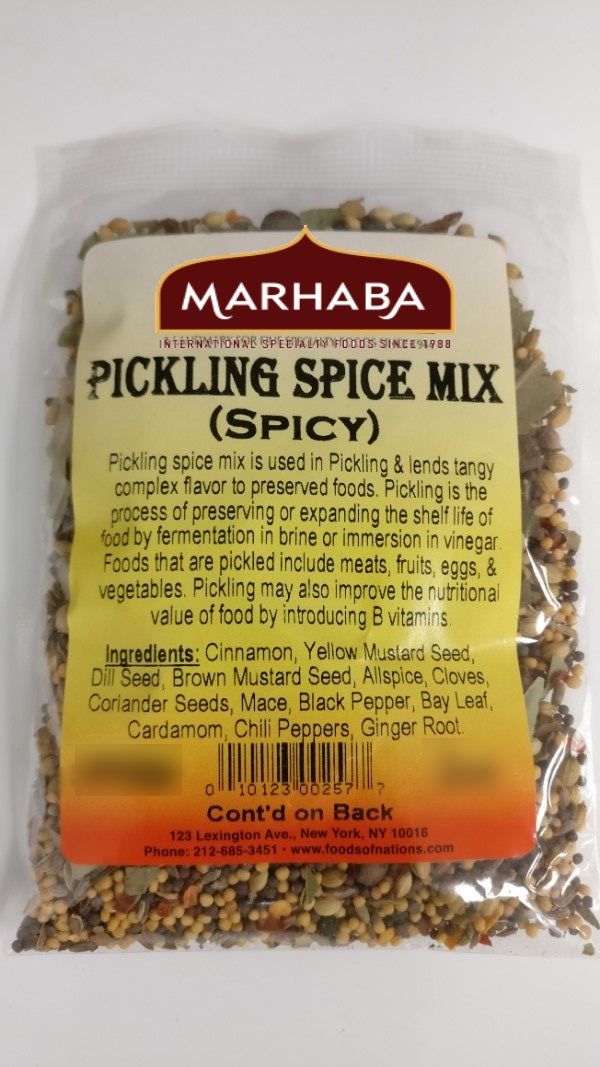 Pickling Spice Mix (Spicy)