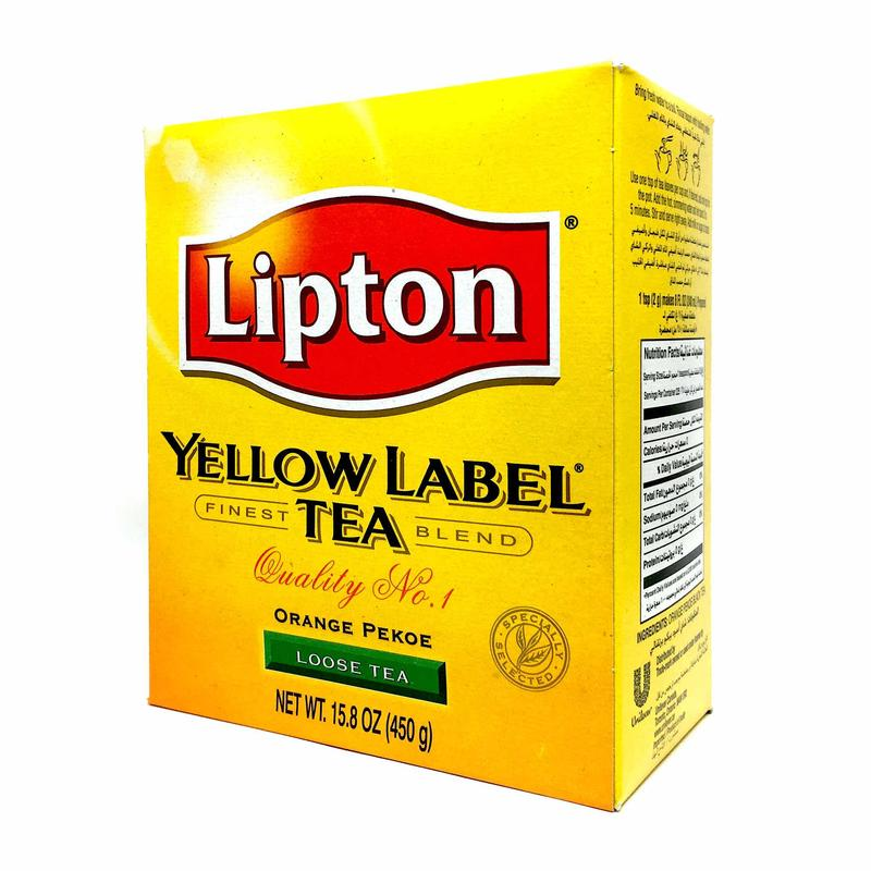 Yellow Label Tea, Quality No 1