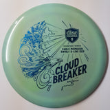 Discmania Originals DD3 Swirly S-Line - Cloud Breaker - Eagle McMahon Signature Series 2019