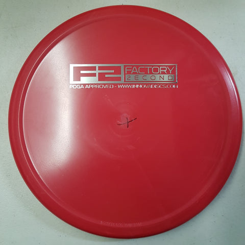 Innova Pig R-Pro - Factory Second