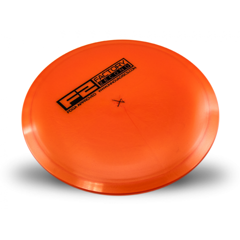 Innova Daedalus GStar (Prototype) - Factory Second