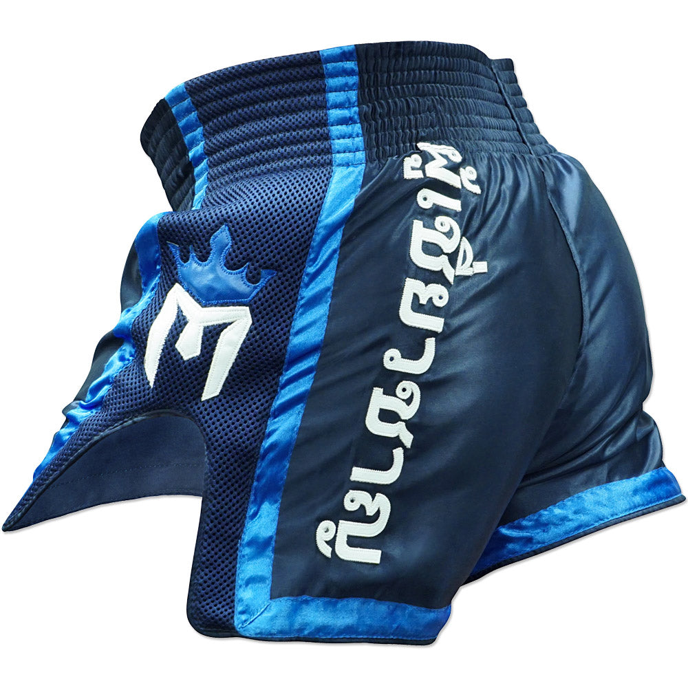Meister ELITE Muay Thai Shorts - Navy/Blue