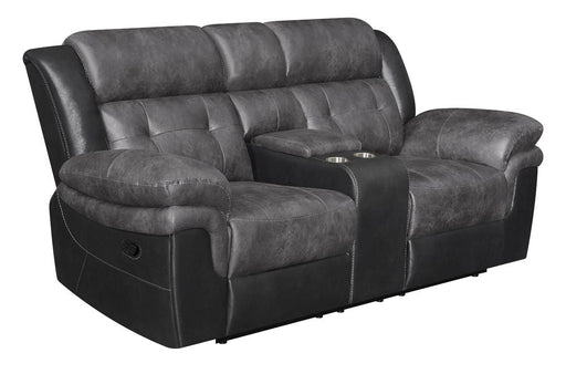 G609144 Motion Loveseat image