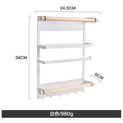Kitchen Rack Fridge Magnetic Organizer - Broadwaytrending Shop