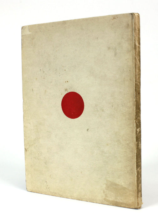 A Vindication of the decorated Pottery of Japan, James L Bowes, 1891, privately printed