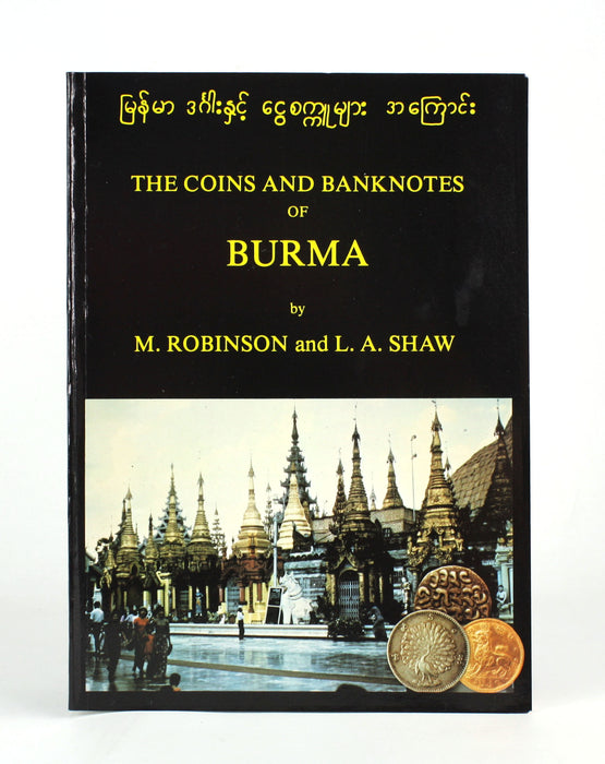 coins_and_banknotes_of_burma_img_9439