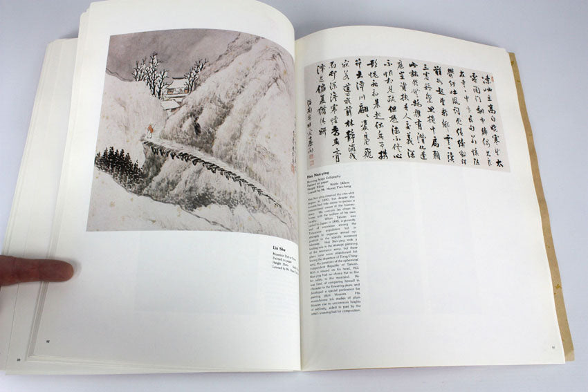 Paintings and Calligraphic Works in Taiwan during the Ming-Ch'ing Period
