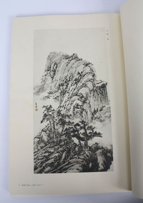 The Paintings of Madame Chiang Kai-Shek, 2 Volume Set, Signed by First Lady of China (Soong May-ling)