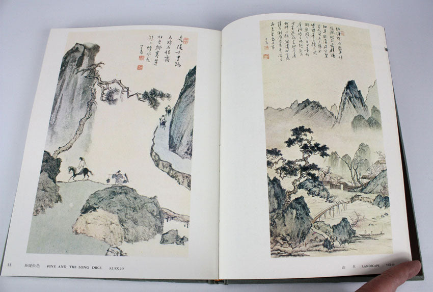 P'u Hsin-Yu's Paintings, National Museum of History, Republic of China, 1973 1st