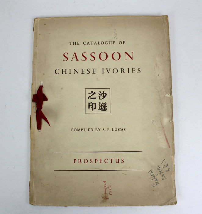 sassoon_chinese_ivories_prospectus_img_0267