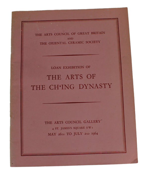 the_arts_of_the_ching_dynasty_img_9463