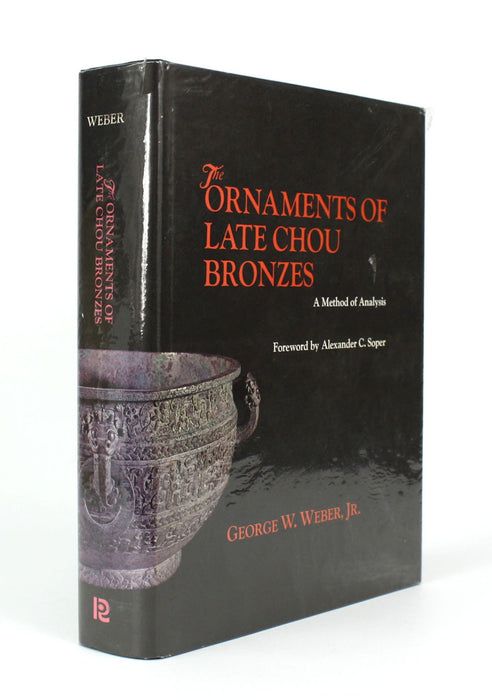 the_ornaments_of_late_chou_bronzes_img_6129