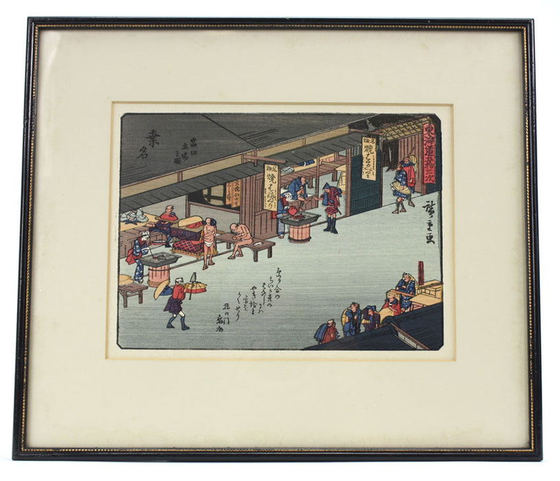 Utagawa Hiroshige Kuwana No. 43, Fifty Three Stations of the Tokaido