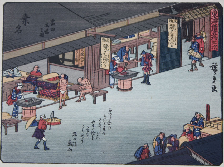 utagawa_hiroshige_kuwana_no__43_fifty_three_stations_of_the_tokaido__img_6491
