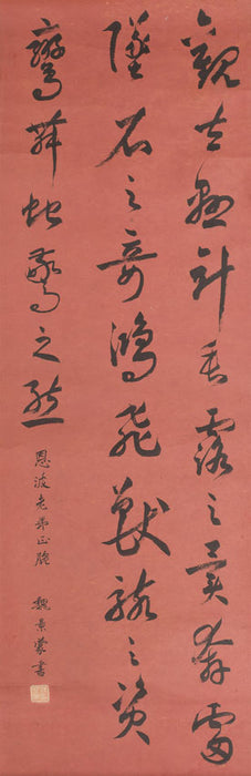 Wei Jingmeng (1907-1982), Calligraphy in Cursive Script scroll