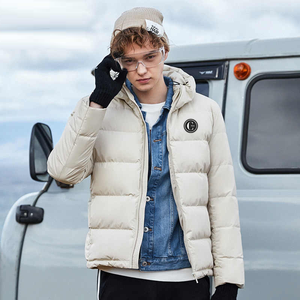 Thick Hooded Down Coat