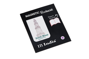 Gifts of Love - Magnetic Bookmark - Qutub Minar