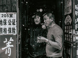 Two Men Smoking (Chinatown)