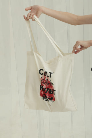 cult-school-tote-bag