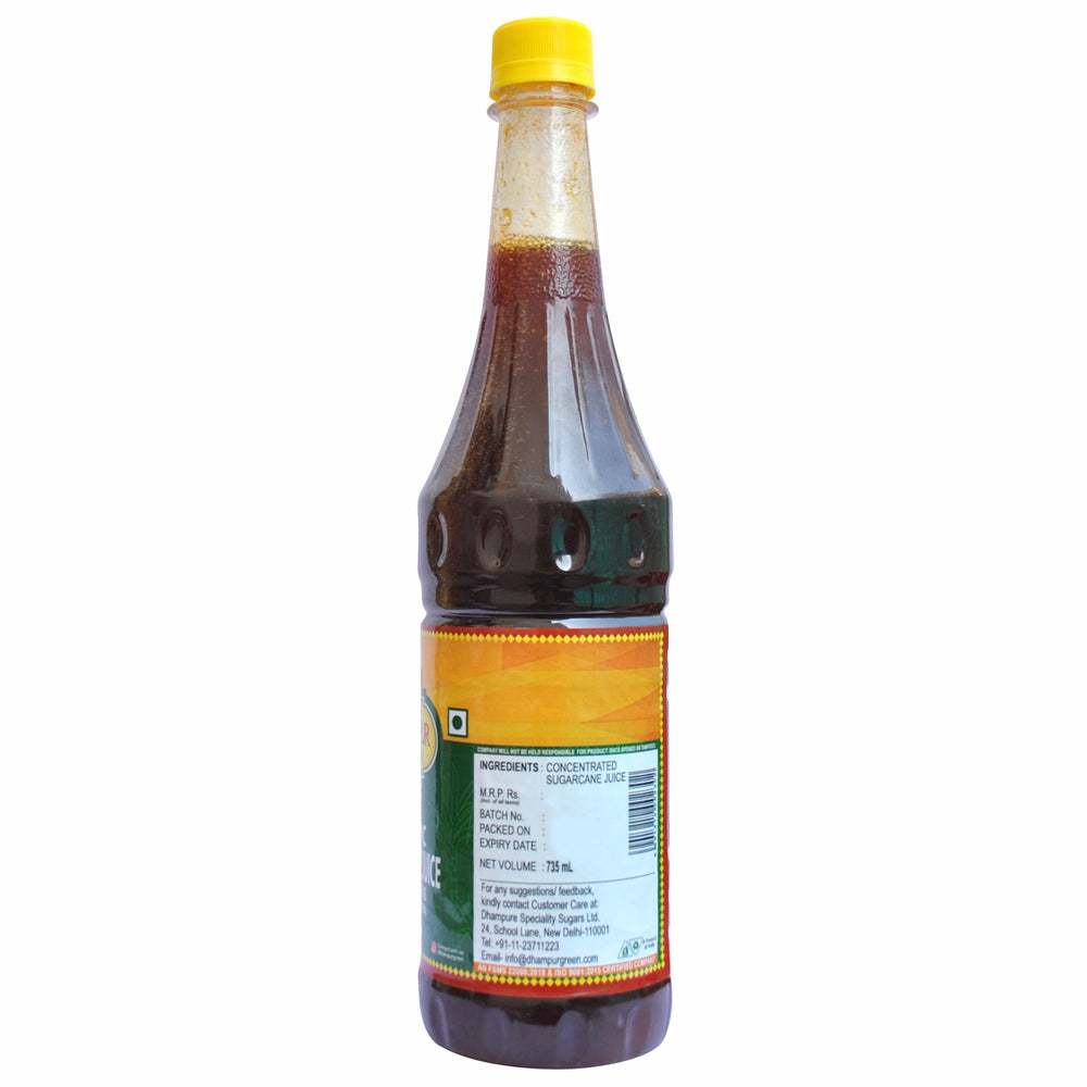 Organic Sugarcane Juice - 735ml