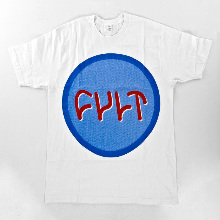 Cult Circle Logo - White - Men's T-Shirt