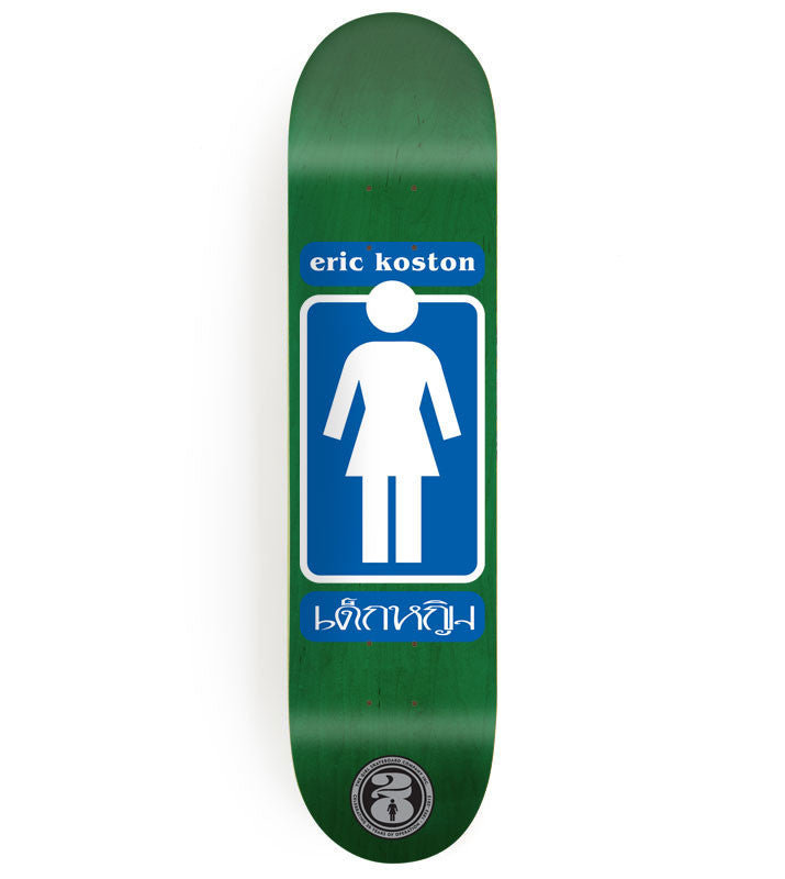Girl Koston OG OG - Green - 8.25 - Skateboard Deck