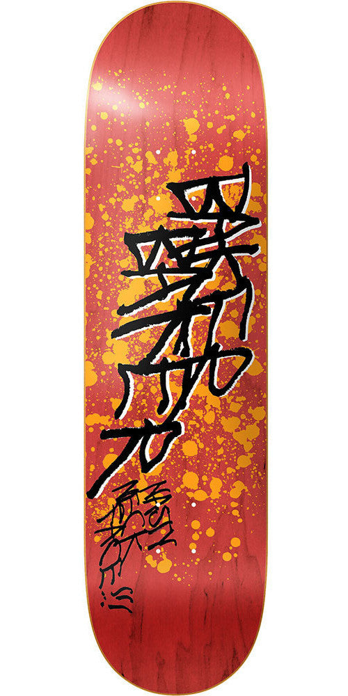 Baker Necks Leakin - Assorted - 8.475in - Skateboard Deck